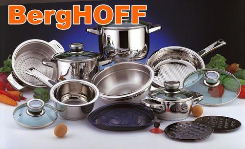Посуда фирмы Бергхофф